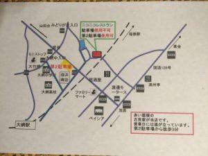 うさと展地図